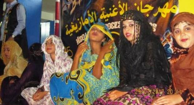 la 6ème édition du festival de la chanson Amazighe