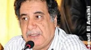 Incident fortuit à la Faculté des lettres d'Agadir