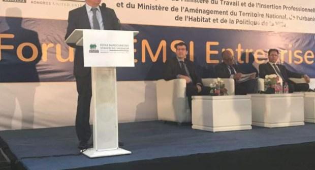 الملتقى الوطني لإفريقيا الرقمية وتحديات مهندس الغد