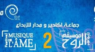 La 2éme édition du festival de la musique de l'âme  à Agadir
