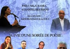 تغطية لحفلة تخت التراث في ذكرى عبد الحليم حافظ