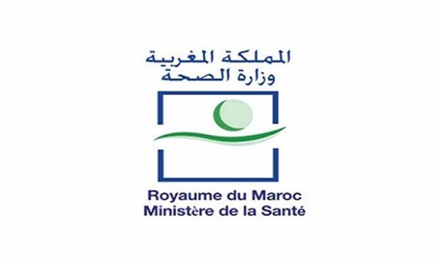 وزارة الصحة تعلن عن مباراة توظيف 2158 ممرض و تقني صحة