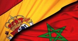 مطلوب توظيف مدرسين اللغة الفرنسية بإسبانيا