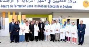توظيف 175 مساعدين إجتماعيين بمدينة الدارالبيضاء ـ النواصر ومدينة إنزكان