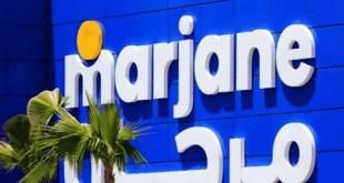 Marjane recrute Plusieurs Profils 2021