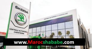 Centrale Automobile Chérifienne recrute des Conseillers Commerciaux Seat