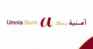 Umnia Bank recrute Plusieurs Profils