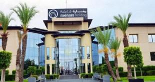 Offres d'Emploi Ménara Holding 2021