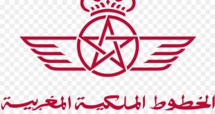 Royal Air Maroc recrute 24 Elèves Pilotes de Ligne