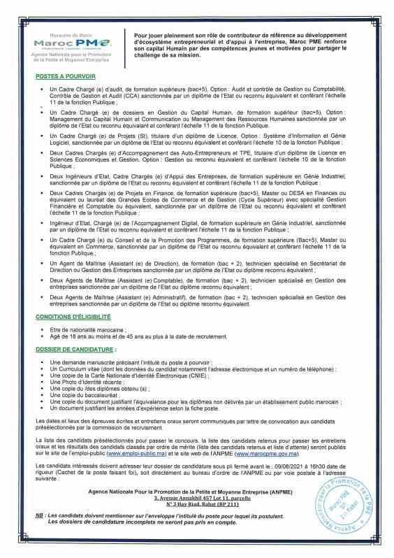 Maroc PME Concours Recrutement (16 Postes) 2021