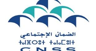 Résultats définitifs Concours CNSS 2021 (621 Postes)