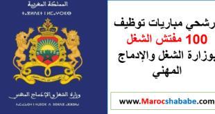 liste convoqués concours 100 inspecteurs travail maroc