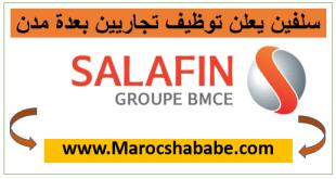 Salafin Groupe BMCE recrutement des Animateurs Commerciaux sur Plusieurs Villes Toutes les offres d'emploi - Salafin