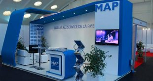 Agence Marocaine de Presse Concours de Recrutement (14 Postes)