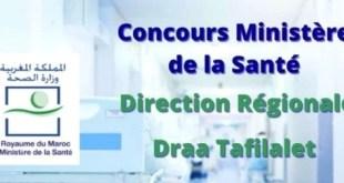 Concours Direction Régionale de la Santé Draa Tafilalet (209 Postes)