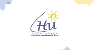 Concours CHU Mohammed VI Oujda 2021 (40 Postes) المركز الإستشفائي الجامعي محمد السادس - وجدة: مباراة توظيف 38 ممرض و2 تقنيي الصحة - السلم 10. آخر اجل هو 31 غشت 2021