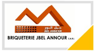 Briqueterie Jbel Annour recrute Plusieurs Profils