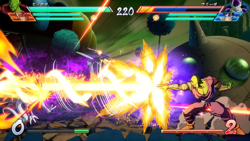 FighterZ Special Beam Cannon