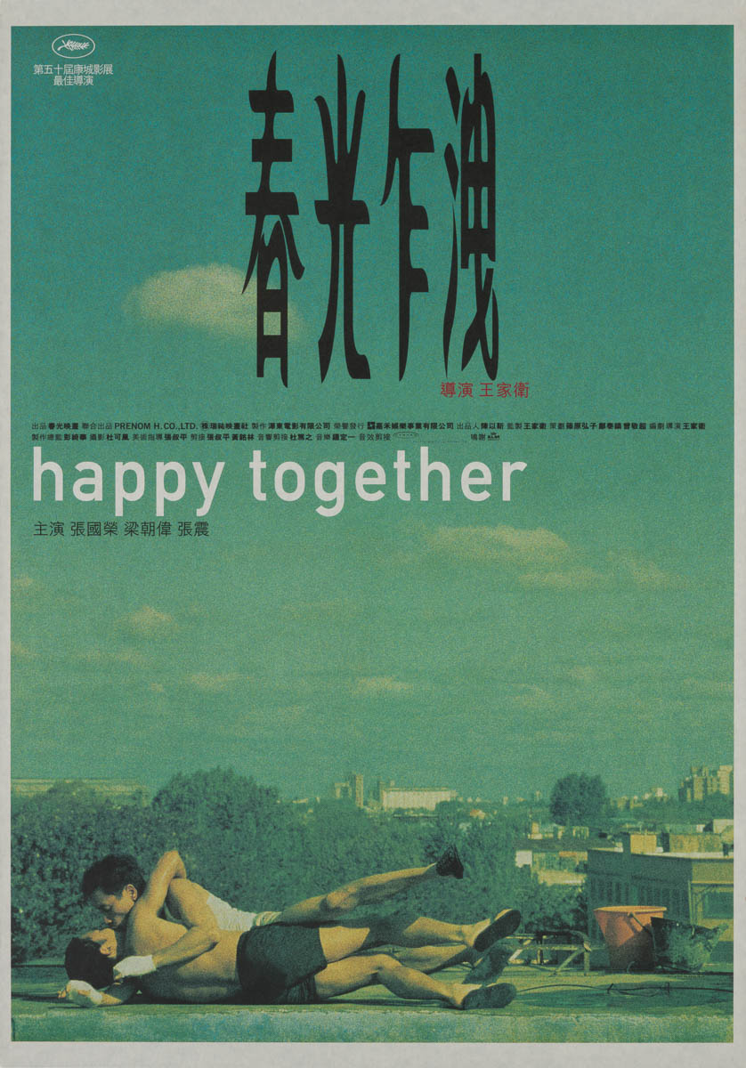 Marquee Poster | Happy Together 1997 Hong Kong B1