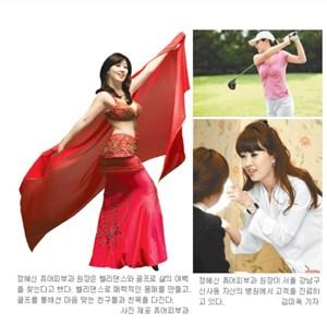 Chung, Hae Shin, 2226008_37148772TP 2