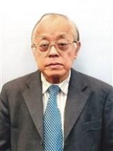 Sontachai Suwanakul, PhD