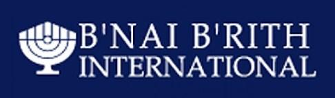 bnai-int-logo