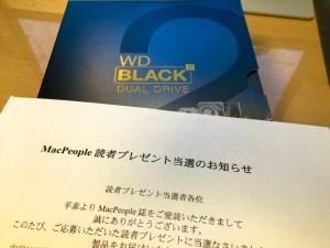 WD BLACK2 01