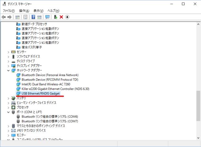 device_mgr05