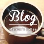 Marron's Coffee BLOG