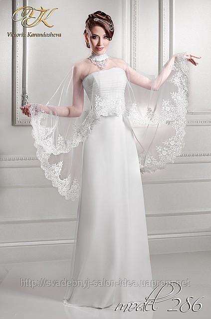 Brautkleid Modell 286 mit Bolero
