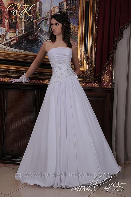Brautkleid Modell 495