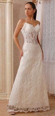 Hochzeitskleid figurbetont