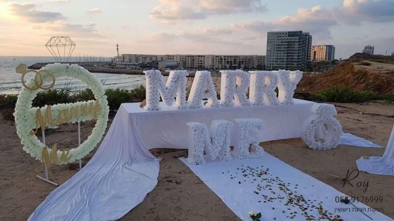 סרטונים הצעות נישואין