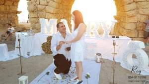 """הצעת נישואין בט""""ו באב"""