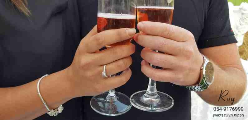 הצעות נישואין בבית