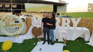 הצעת נישואין במושב ובכפר