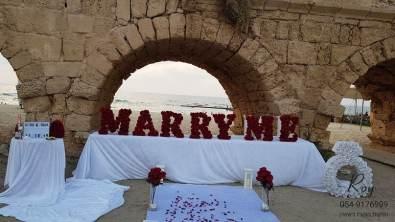 הצעת נישואין בקיסריה חוף הקשתות(16.10.19)00041