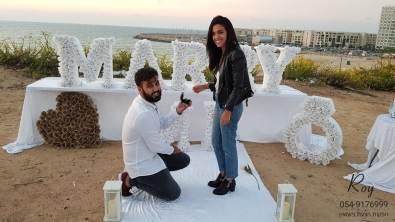 הצעת נישואין הרצליה חוף הצוק אבוצבי ליאור(30.10.19)00122