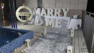 הצעת נישואין בכפר ורדים, הצעת נישואין בכפר ורדים