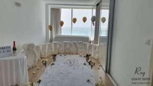 הצעת נישואין בחדרה, הצעת נישואין בחדרה