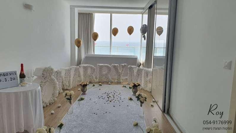הצעת נישואין במלון רמדה בחדרה נועם & טגל(10.3.20)00018