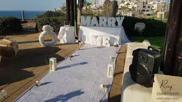 הצעת נישואין בטיילת נתניה ברק & אבישג(13.9.20)00008