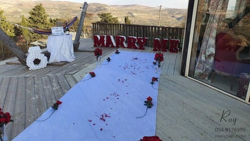הצעת נישואין בחרמון