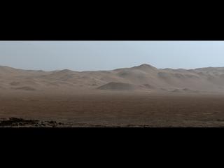Imagen de la parte norte del borde del cráter Gale vista desde la 'meseta de Naukluft'