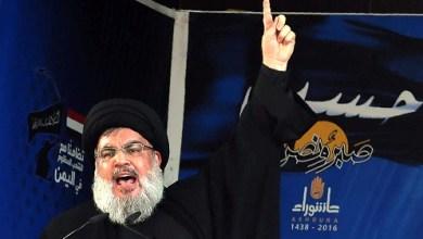 Photo of نصر الله يتمسك بسوريا لتحقيق المصلحة الخاصة على حساب لبنان