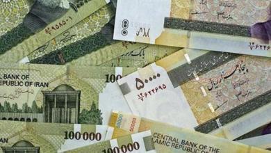 Photo of انهيار جديد للعملة الإيرانية