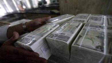 """Photo of خطة لـ""""نظام الأسد"""" لجذب أموال الخارج بإعلان إفلاس المصارف اللبنانية"""