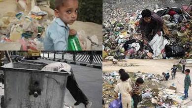 "Photo of ""الخمينيون"" ينعمون بالثروة وبقية الشعب الإيراني يعاني"