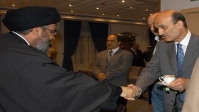 """Photo of """"القوات"""" أشطر من """"حزب الله"""""""