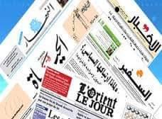 Photo of هل الاعلام  حرّ في لبنان؟
